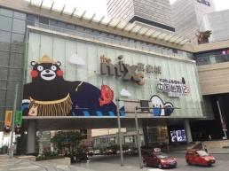 熊本宣传展玻璃喷绘幕墙