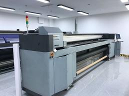 彩神3.2米UV机